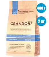 Grandorf Cat Sensitive WhiteFish&Brown Rice Белая рыба с рисом Indoor для домашних кошек